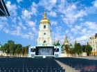 Taisha 3,14 developed a conception and a model of the stage for  the event  «I shall return to Ukraine».